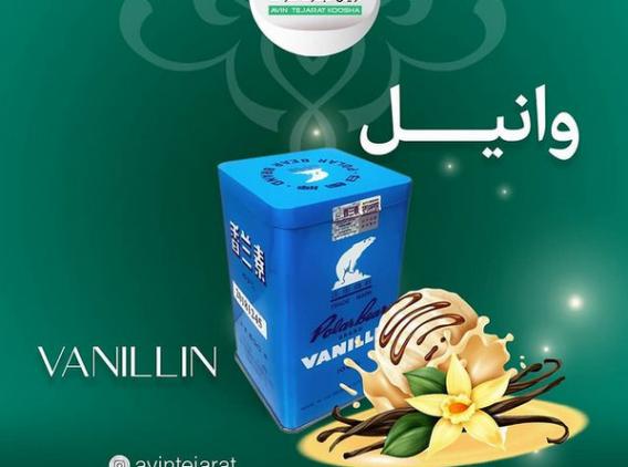 contents_tab/vanilin1614068880.png