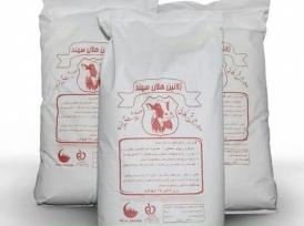پودر ژلاتین گاوی حلال